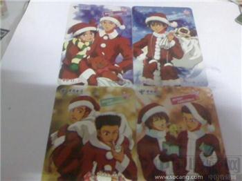 圣诞纪念卡-收藏网