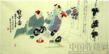 李逢辰·四尺国画人物26-收藏网