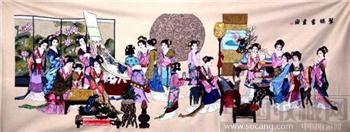 十八侍女图品牌CMG全绵-收藏网