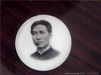 毛主席像章-收藏网