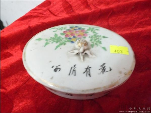 手工串珠简凯饰品教程图解肥皂盒
