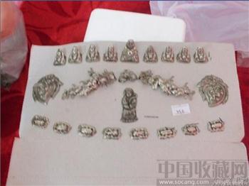 银饰套装-收藏网