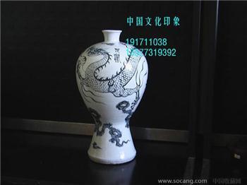 民间收藏珍品推出■明代洪武青花春寿款云龙纹大(梅)瓶 编号1273-收藏网