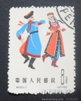 邮票 老纪特 特49中国民间舞蹈(第一组)-收藏网