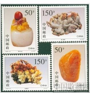 邮票 1997-8寿山石雕-收藏网