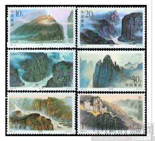 邮票 1994--18长江三峡-收藏网