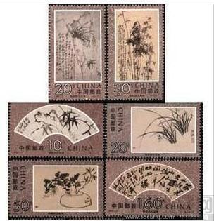 邮票 1993-15郑板桥作品选-收藏网