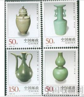 邮票 1998--22龙泉窑瓷器-收藏网
