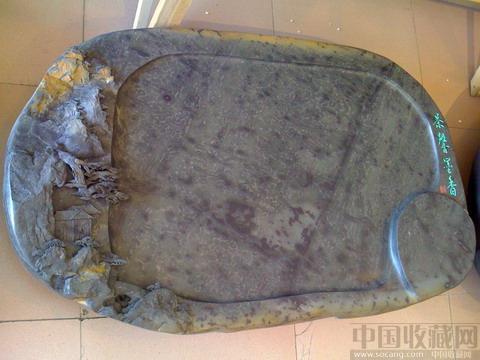 茶盘图松树石头