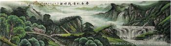 阳涛·小丈二山水国画-中国收藏网