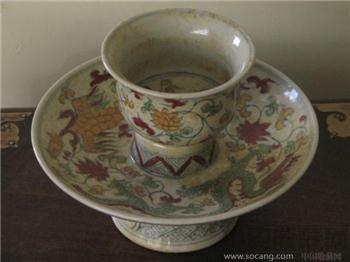 一对大明成化年制的精美斗彩缠枝花卉龙凤穿花纹茶盏-收藏网