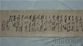 毛主席诗词 长征-收藏网