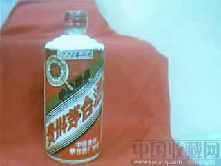 33年矛台酒-收藏网