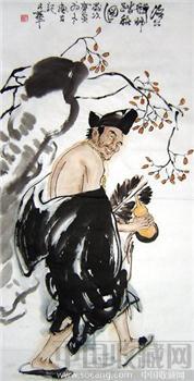 王文华·三尺写意人物《济公》-中国收藏网
