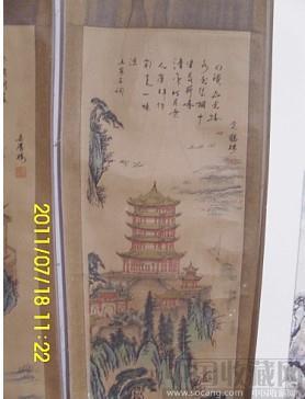 山水画四幅(四条屏),分别是:蓬莱阁仙境,滕王阁,岳阳楼,黄鹤