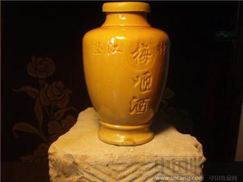 石达开题诗文的垫江梅咂酒壶-收藏网