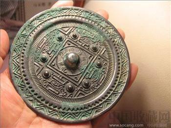 小青铜镜-收藏网