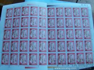 中华人民共和国印花税票 1988年-收藏网