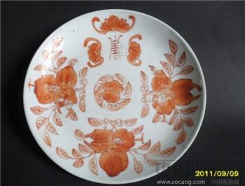 瓷器 矾红福寿三多盘-收藏网