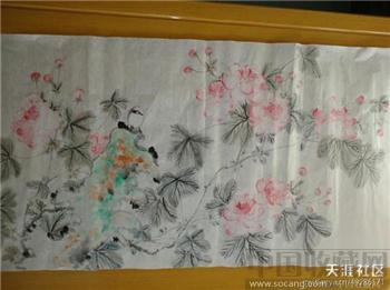 芙蓉小鸟-中国收藏网