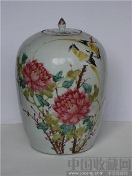粉彩花鸟冬瓜罐  [全品]-收藏网