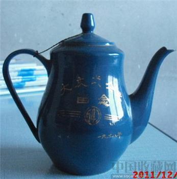 独特的文革瓷器 茶壶-收藏网