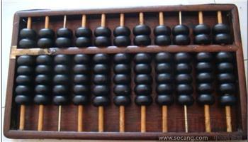 印度小叶紫檀算盘11档-收藏网