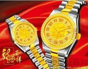 龙凤生肖纪念黄金表  龙凤生肖纪念黄金表价值-收藏网