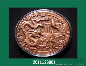 2012年上币【鲤鱼跳龙门】生肖纪念铜章 -收藏网