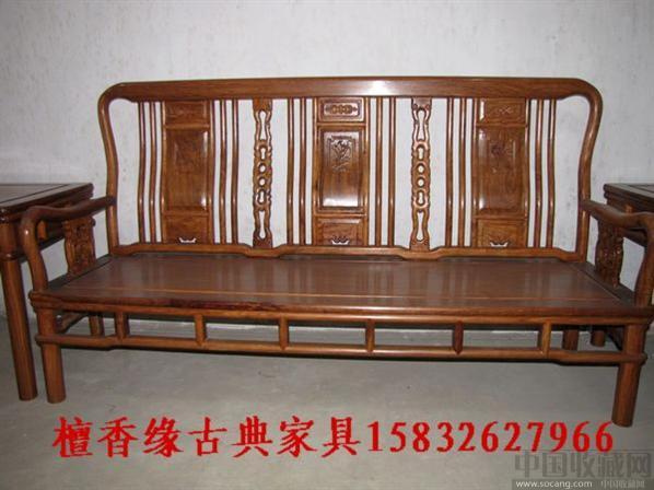 特价销售红木客厅家具沙发椅子茶桌古典家具网