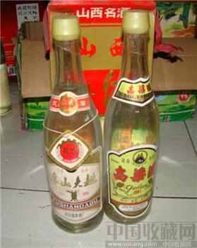 陈年老酒-收藏网