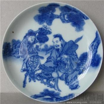 明清老瓷器古瓷器 青花人物纹小盘【画风细腻不俗!】-收藏网