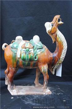 三彩骆驼011-收藏网