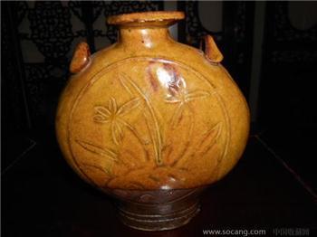金代青黄釉扁陶壶一个-收藏网