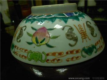 清光绪五彩寿字碗一件-收藏网