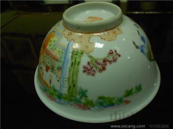 民国婴戏图粉彩碗一件-收藏网