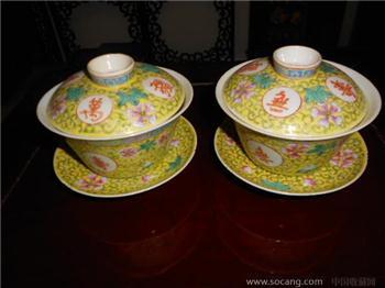 民国三件套粉彩万寿无疆茶盖碗2套-收藏网