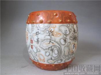 木纹小绣墩-收藏网