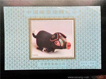 生肖猪纪念票一张-收藏网