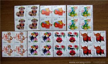 生肖邮票8方连-收藏网