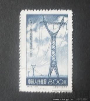 老纪特 盖销票 特12新建二十二万伏超高压送电线路(一九五四)-收藏网