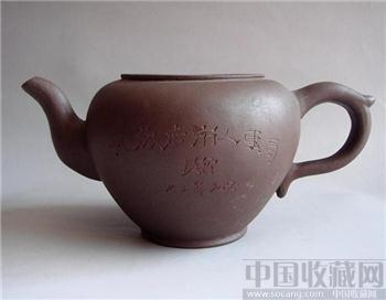 93年刻绘紫砂壶 笑樱壶-收藏网