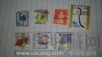 日本盖销邮票-收藏网