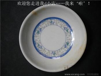 旧藏瓷小釉碟100%MELAMINE*包平 挂*-收藏网