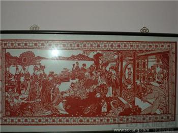 中国剪纸:《金陵十二钗》-收藏网