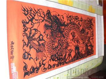 中国剪纸:《龙腾盛世》-中国收藏网