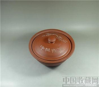 1980-1990年代内紫外红小圆砂锅-收藏网
