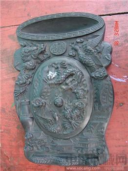 龙凤纹端砚(清代)-收藏网