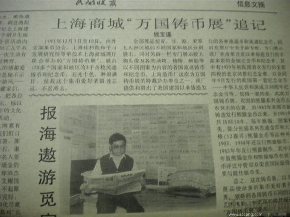 国外旧报纸素材高清图