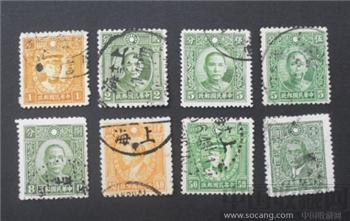民国邮票1-收藏网